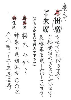lec_img_438_05
