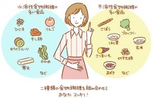 nozawa_04