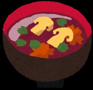 food_osuimono