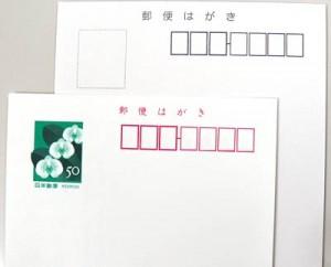 motyu-card02
