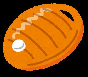 yutanpo