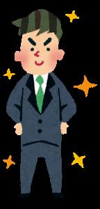 seijinshiki_man
